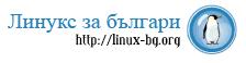 Logo of Linux-bg.org